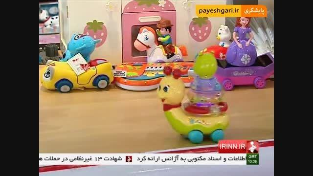 قاچاق اسباب بازی های مخصوص نوزادان