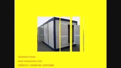 ساختمان ساندویچ پانل 3D PANEL... ساندویچ پانل #ساندویچ پانل #کانکس ساندویچ پانل