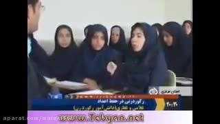 رکورد زنی دختر ایرانی در حفظ اعداد!