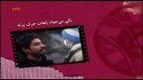 شهاب حسینی و تقدیر یکتا ناصر