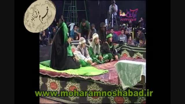 تعزیه حضرت فاطمه،نغمه سرائی فاطمه در فراق پدر،نوش آباد