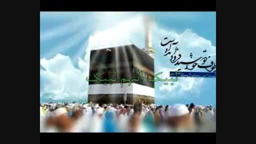 لذت بستن احرام با این ذکر لبیک اللهم لبیک