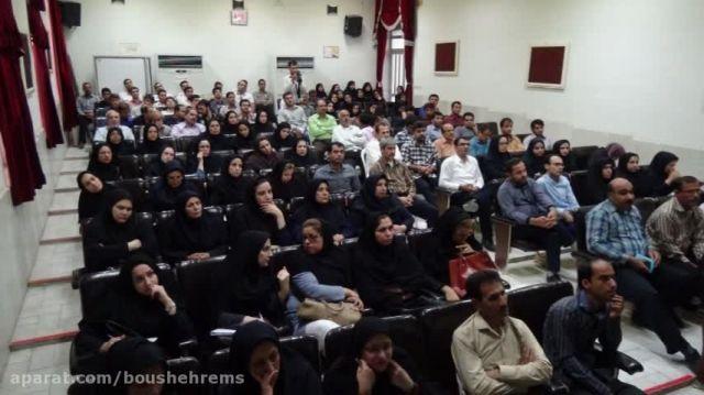 استقبال از حجاج بوشهر
