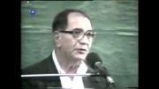 آ بهمن علاءالدین