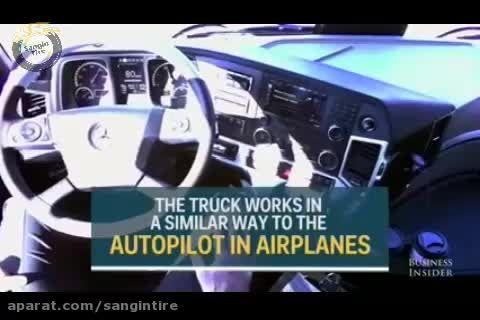 آزمایش اولین کامیون بدون راننده در آلمان