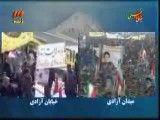 تصاویر راهپیمایی 22 بهمن
