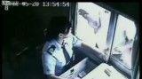 حمله به مأمور زن باجه عوارض