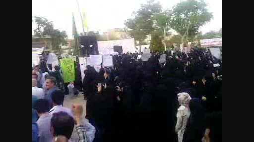 تجمع مردم اصفهان در حمایت مواضع هسته ای رهبری