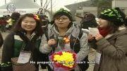 مصاحبه با جانگ گیون سوک و مصاحبه باطرفدارانش