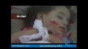 فیلم جنایات داعش همراه با مداحی