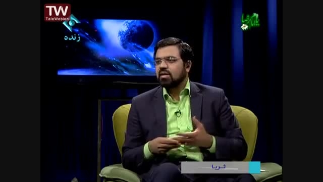 برنامه ثریا با موضوع بررسی طب سنتی اسلامی