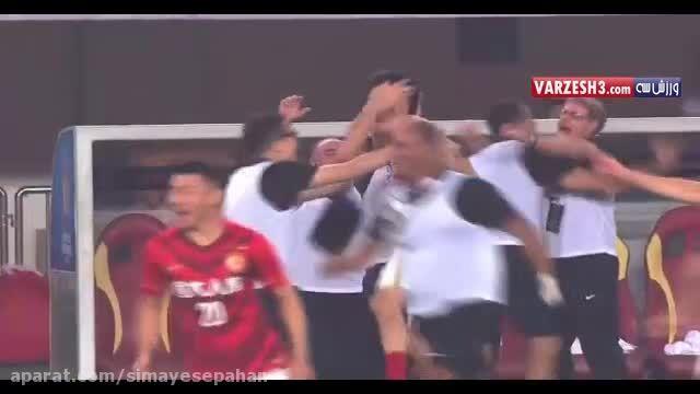 گوانگژو قهرمان آسیا شد
