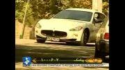 گران ترین اتومبیل در ایران (Maserati)