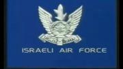تسلیحات نظامی ایران و اسراییل.