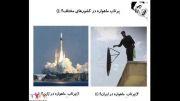 ☺ پرتاب ماهواره در ایران !!!!   :)) :))