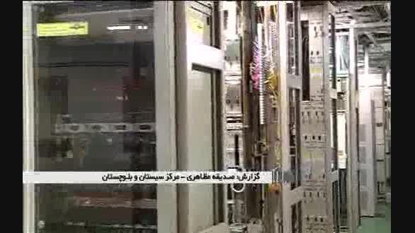 اجرای فیبر نوری بین المللی ایران و پاکستان