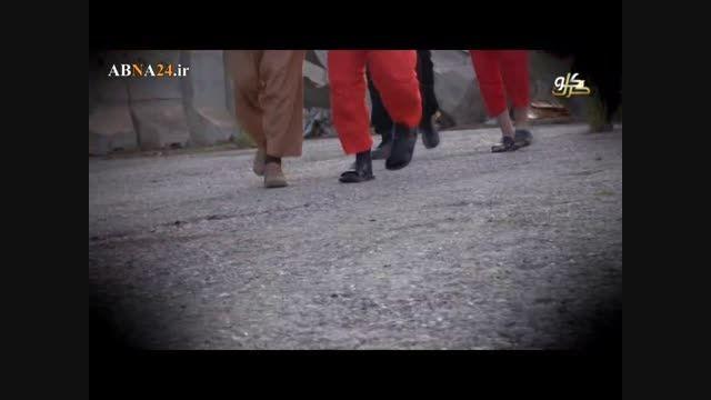 کارناوال تهدید و ارعاب داعش با سوء استفاده از اسرای کرد