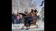 عزرائیل در تفریحات زمستانه