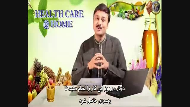 درمان تراکم قفسه سینه و سرفه