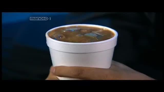 اموزش شعبده بازی تبدیل  قهوه به سکه