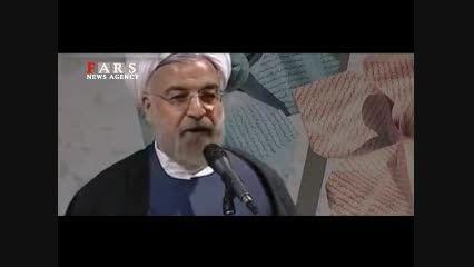 سخنان جنجالی روحانی در دو سال گذشته : روحانی مچکریم !!!