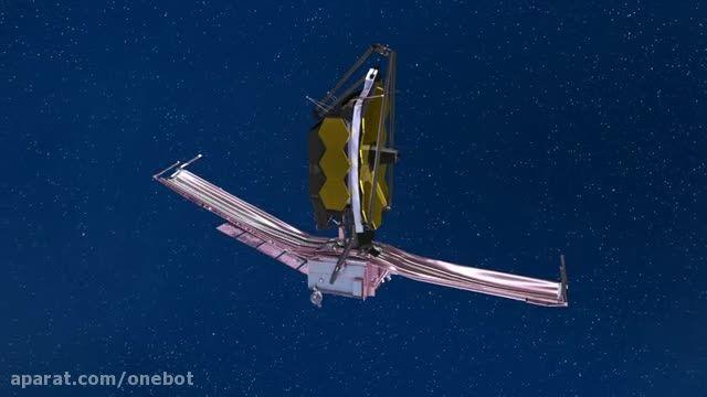 نحوه باز شدن تلسکوپ فضایی جیمز وب در فضا