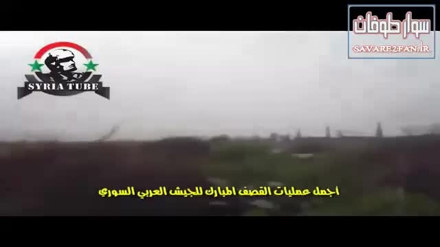 کشته شدن گروهی داعشی با شلیک گلوله تانک ارتش سوریه!
