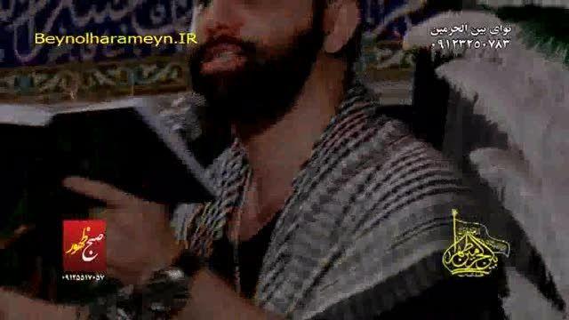جواد مقدم - شعر خوانی - ما که در خانه دل - 94/5/14