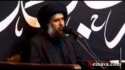 حجت الاسلام وجیهی - اشعار در رثای حضرت سیدالشهدا