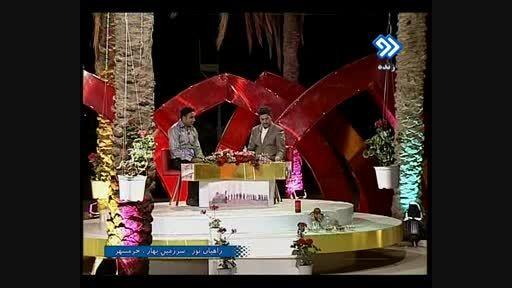آرزویم مخترع کردن جوانان ایرانی-بخش اول