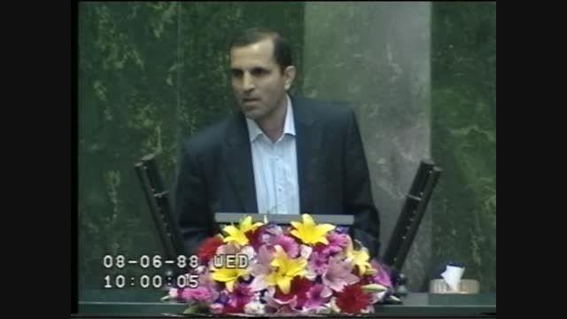 جلسات بررسی رأی اعتماد کابینه دوم محمود احمدی نژاد