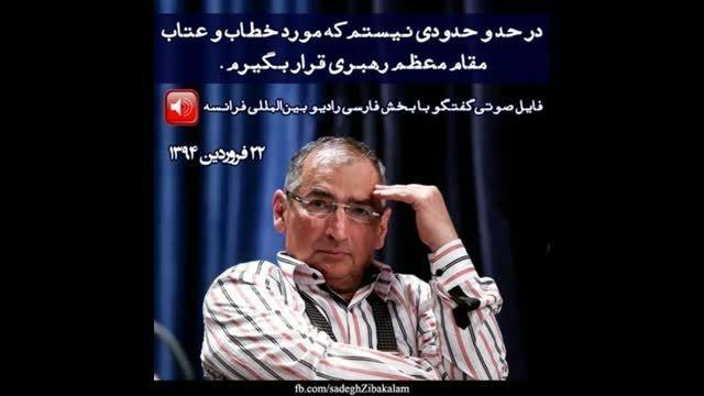 رسالت نابودی اسرائیل را چه کسی به ایران داده؟
