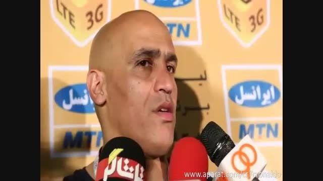 مصاحبه با علیرضا منصوریان پس از بازی با صبا