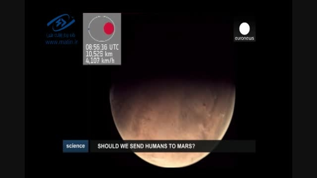 آیا انسان باید به مریخ برود؟