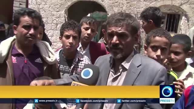 حمله تروریستی در میان جنگ عربستان و خشم یمن