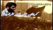 تیزر محرم الحرام 1435-هیئت زینبیون شهرستان ساری