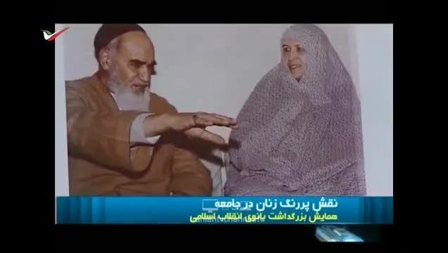 انتقاد روحانی از تبعیض علیه زنان به بهانه نهی از منکر!
