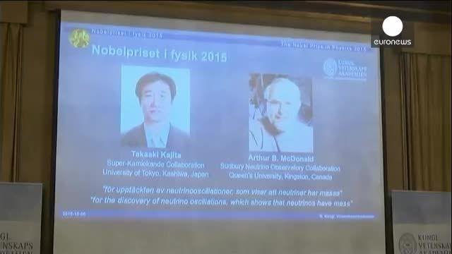 برندگان جایزه صلح نوبل فیزیک 2015 معرفی شدند