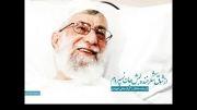 بستری شدن رهبر در بیمارستان دولتی در تهران