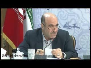 شورای توسعه و برنامه ریزی استان لرستان 94/8/30 قسمت اول