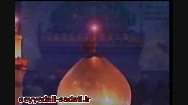 سید علی ساداتی-دلم خوشه به روضه هات(شور زیبا)