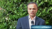 افتتاح سایت کرمان مجازی و سخنان استاندار محترم کرمان