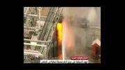 آتش سوزی در پالایشگاه نفت.....!