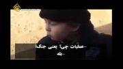 سوء استفاده گروهک تروریستی داعش از کودک چهارساله ازبکستانی
