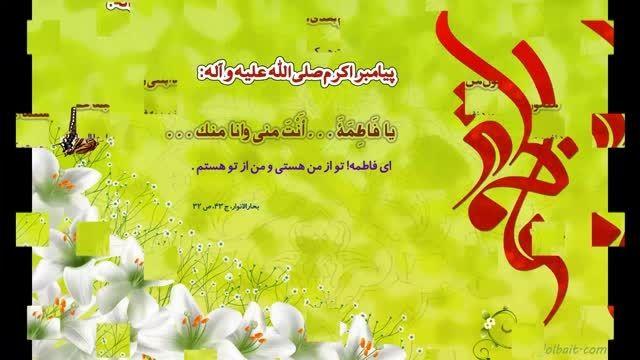 چهل حدیث تصویری درباره حضرت زهرا علیها السلام