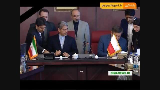 امضای تفاهمنامه اقتصادی بین ایران و لهستان