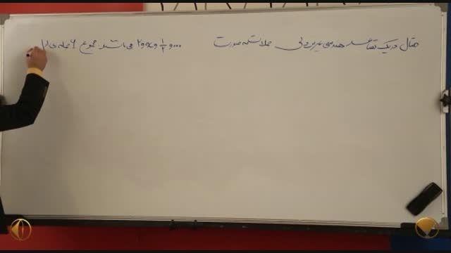 استاد احمدی و امپراطور مسعودی غوغا می کنند