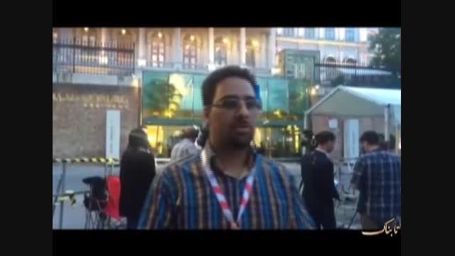 بازگشت محمدجواد ظریف به تهران . ایران جیب