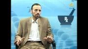 سلامتی از نظر اسلام و طب سنتی - قسمت نهم - هادی تی وی