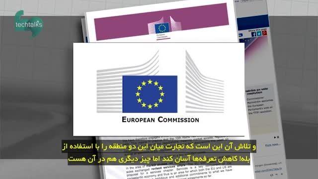 تفاوت های مقررات امنیت خودرو در آمریکا و اتحادیه اروپا